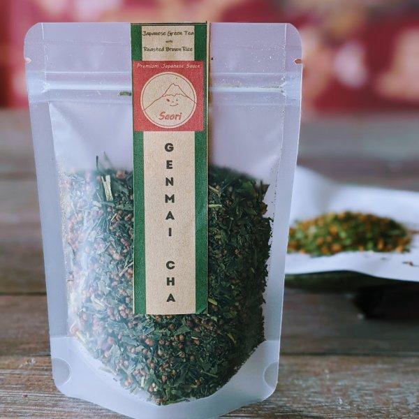 Photo1: Japanese Genmai Cha (Japanese green tea with Japanese roasted brown rice)  (1)