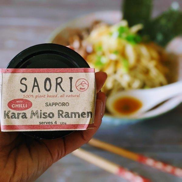 Photo1: Sapporo Kara Miso Ramen Broth Base (with chilli)  (1)