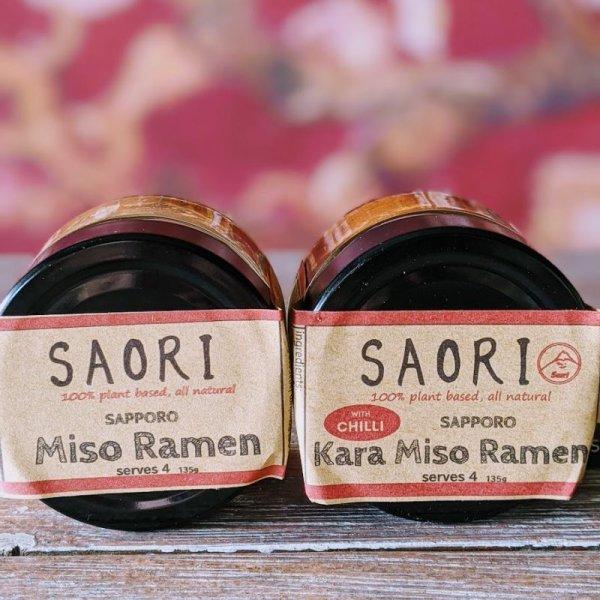 Photo1: SAPPRO Miso Ramen Twin Pack (Miso & Kara Miso)  (1)